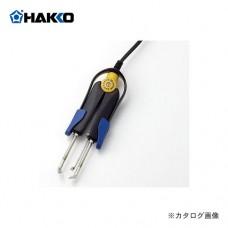 Ручной пинцет для удаления изоляции Hakko FT8001-01