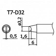 Наконечник Hakko T7-D32