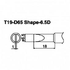 Наконечник Hakko T19-D65