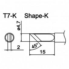 Наконечник Hakko T7-K