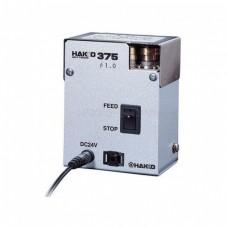 Установка для автоматической подачи припоя Hakko 375